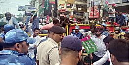 जाप कार्यकर्ताओं और पुलिस के बीच झड़प, पुलिस ने किया बल प्रयोग