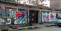 पटनासिटी में दहेज के लिए विवाहिता की हत्या, छानबीन में जुटी पुलिस