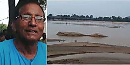 पिंडदानियों को हो सकती है परेशानी, अतिक्रमण की शिकार हो रही है फल्गू नदी