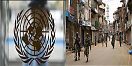 जम्मू-कश्मीर मुद्दा : चीन की मांग पर संयुक्त राष्ट्र सुरक्षा परिषद् में क्लोज डोर मीटिंग आज