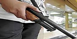 बीजेपी नेता के बंदूक से चली गोली से पूर्व सांसद का ड्राइवर घायल