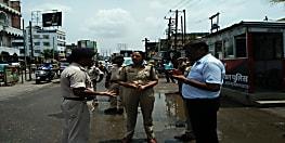 17 अगस्त से बदल जाएगा पटना का ट्रैफिक रूट...हड़ताली मोड़ को किया जाएगा बंद..पूरे लाव-लश्कर के साथ डीएम ने किया निरीक्षण