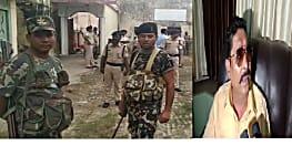 बाहुबली विधायक अनंत सिंह के गांव लदमा में पुलिस रेड में AK 47 बरामद