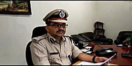 बेगूसराय के पहले डीआईजी के रूप में राजेश कुमार ने संभाला कार्यभार, दो अभियानों की शुरुआत