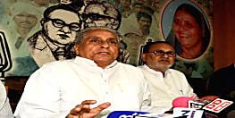 राजद की बैठक में नेताओं ने जमकर निकाली भड़ास, जानिए किस नेता ने क्या कहा...