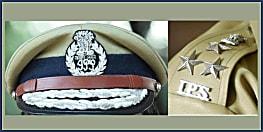 बिहार के दो IG को अब रेंज में किया गया पदस्थापित, गृह विभाग ने जारी की अधिसूचना....