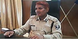 गया आईजी के तौर पर पारसनाथ ने संभाला कार्यभार, लोगों से की सहयोग की अपील