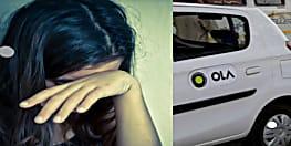 Ola Cab में सगी बहनों से छेड़खानी के बाद आरोपी ड्राइवर को पुलिस ने किया गिरफ्तार....