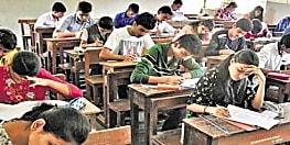 बिहार में उच्च शिक्षा का बंटाधार, सूबे के लाखों छात्र-छात्राओं के भविष्य को दांव पर लगाने का कौन है जिम्मेवार ?