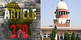 कश्मीर से आर्टिकल 370 हटाने मामले पर SC में सुनवाई जारी, वाइको की याचिका पर केन्द्र को नोटिस