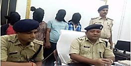 पटना पुलिस को मिली बड़ी कामयाबी, 24 घंटे के अंदर ऑटो लूट की घटना को अंजाम देने वाले सभी अपराधियों को किया गिरफ्तार