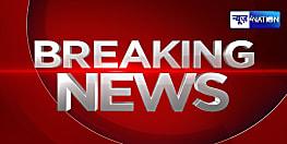 अभी-अभी : मुजफ्फपुर में युवक को मारी गोली, हालत गंभीर