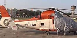 नीतीश सरकार का 'हेलीकॉप्टर' प्रशासन के लिए बना सिरदर्द,सुरक्षा में 24 घंटे तैनात रहते हैं जवान