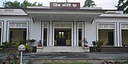 बिहार सरकार के गेस्ट हाउस में 'आतिथ्य' सेवा अब निजी हाथों में..जारी हुआ टेंडर