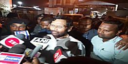 केंद्रीय मंत्री रामविलास पासवान बोले- जिस राज्य ने प्याज मांगा हमने 16 रू किलो की दर से दिया...आगे जो भी मांगेगा उसे देंगे