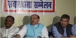 नरेंद्र सिंह ने की बिहार में राष्ट्रपति शासन लगाने की मांग, जलजमाव के लिए नीतीश सरकार को बताया जिम्मेदार
