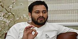 तेजस्वी यादव की तबीयत नासाज, चुनावी सभा को करना पड़ा रद्द
