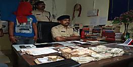 पटना को ड्रग्स के नशे में डुबोने वाली शातिर तश्कर 'भाभी जी' को पुलिस ने किया गिरफ्तार, लाखों रुपये मूल्य का ब्राउन शुगर बरामद