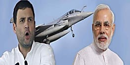 पूरे देश में बीजेपी आज करेगी प्रदर्शन, राफेल मामले पर कांग्रेस की झूठ का करेगी पर्दाफाश