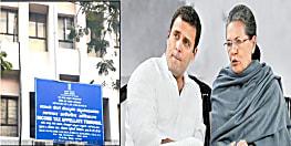 सोनिया-राहुल की बढ़ सकती है परेशानी, IT Tribunal ने यंग इंडिया को चैरिटेबल ट्रस्ट होने के दावे को किया खारिज