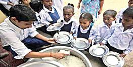 सरकारी स्कूल के बच्चों ने मध्याह्न भोजन खाया या नहीं सरकार को पता ही नहीं चल रहा