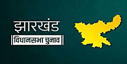 झारखंड विधान सभा चुनाव : टिकट की तलाश में दल-बदल की मची होड़