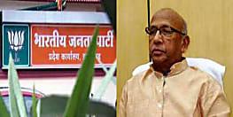 झारखंड विधानसभा चुनाव : बीजेपी ने जारी की प्रत्याशियों की चौथी लिस्ट, सरयू राय का नाम इसमें भी गायब