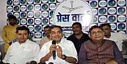उपेंद्र कुशवाहा ने किया ऐलान, नीतीश सरकार के खिलाफ 26 नवंबर से पटना में करुंगा आमरण अनशन