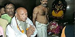 झारखंड चुनाव : राजनीतिक उठापटक और कयासों के बीच भुवनेश्वरी मंदिर पहुंचे सरयू राय, कही यह बड़ी बात