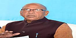 अभी-अभी : सरयू ने दो क्षेत्रों से लिए नामांकन पत्र, चुनाव लड़ने को लेकर शाम 4 बजे खोलने अपना अंतिम पत्ता