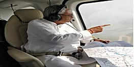 CM नीतीश ने किया एरियल सर्वे, बाढ़ से प्रभावित हुए कमला तटबंध का किया हवाई सर्वेक्षण