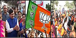 राफेल पर कांग्रेस के खिलाफ BJP का हल्ला बोल, दिल्ली से पटना तक प्रदर्शन, राहुल गांधी से माफी की मांग