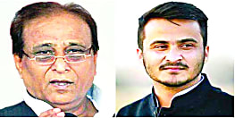इलाहाबाद हाई कोर्ट ने रद्द की आजम खान के बेटे अब्दुल्ला की विधायकी, फर्जी दस्तावेज जमा कर चुनाव लड़ने का लगा था आरोप