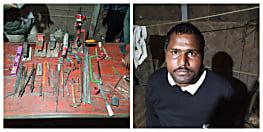 बिहार एसटीएफ को मिली सफलता, खगड़िया में मिनी गन फैक्ट्री का किया उद्भेदन