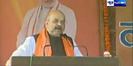 बिहार में अमित शाह का बड़ा एलान, जदयू के साथ गठबंधन अटूट, नीतीश के नेतृत्व में लड़ेंगे चुनाव