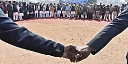मानव श्रृंखला पर शिक्षक संघ बंटे,कई गुटों ने किया विरोध तो कई धड़ा आया पक्ष में.....