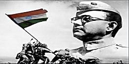 नेताजी के जन्मदिन को 'देशभक्ति दिवस' घोषित करने की मांग, पोते ने की मोदी सरकार से अपील