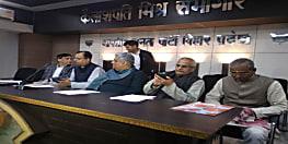 पटना में बीजेपी पार्टी पदाधिकारियों की बैठक शुरू, विधानसभा चुनाव के लिए रणनीति पर मंथन