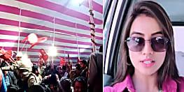 भोजपुरी अभिनेत्री अक्षरा सिंह के कार्यक्रम में चली जमकर कुर्सियां, आधा दर्जन से अधिक लोग घायल