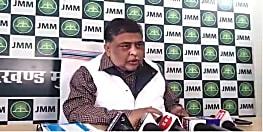 जेएमएम ने पूर्व मुख्यमंत्री बाबूलाल मरांडी पर कसा तंज, कहा जनमत के खिलाफ जाकर किया फैसला