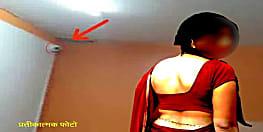 बहू पर नजर रखने के लिए सास ने कमरे में लगवा दिया CCTV कैमरा, तो फिर हो गया बड़ा बवाल.....