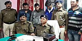 जाली नोट बनानेवाले गिरोह का पुलिस ने किया पर्दाफाश, 40 हजार के नकली नोट के साथ तीन को किया गिरफ्तार