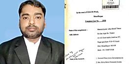 मुजफ्फरपुर की अदालत में एक 'प्रेस' के खिलाफ परिवाद, धार्मिक भावनाओं को ठेस पहुंचाने का है आरोप