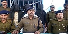 पैसे नहीं देने पर अपराधियों ने की शख्स की चाकू मारकर हत्या, पुलिस ने तीन को किया गिरफ्तार