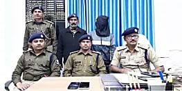 मुजफ्फरपुर में दंपत्ति हत्याकांड में पुलिस ने नौकर को किया गिरफ्तार, पूछताछ जारी