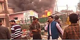 पूर्णिया में शार्ट सर्किट से लगी भीषण आग, लाखों की सम्पति जलकर राख