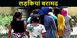 नाबालिग बच्चियों को लेकर दिल्ली पहुंचा मानव तस्कर, पुलिस ने किया गिरफ्तार