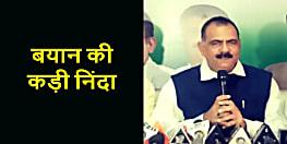 भाजपा सांसद के बयान की कांग्रेस पार्टी ने की कड़ी निंदा, कहा डराना, धमकाना इनके फितरत में शामिल
