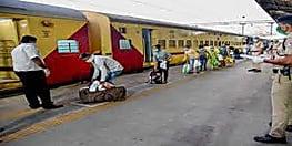 प्रवासी मजदूरों के लिए खुशखबरी : अब बिहार के इस जिले से भी मिलेगी ट्रेन सेवा, कल से शुरू होने जा रहा परिचालन