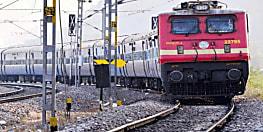 रेल यात्रियों के लिए बड़ी खबर ! दिल्ली के इस बड़े स्टेशन से आज से नहीं चलेगी कोई ट्रेन